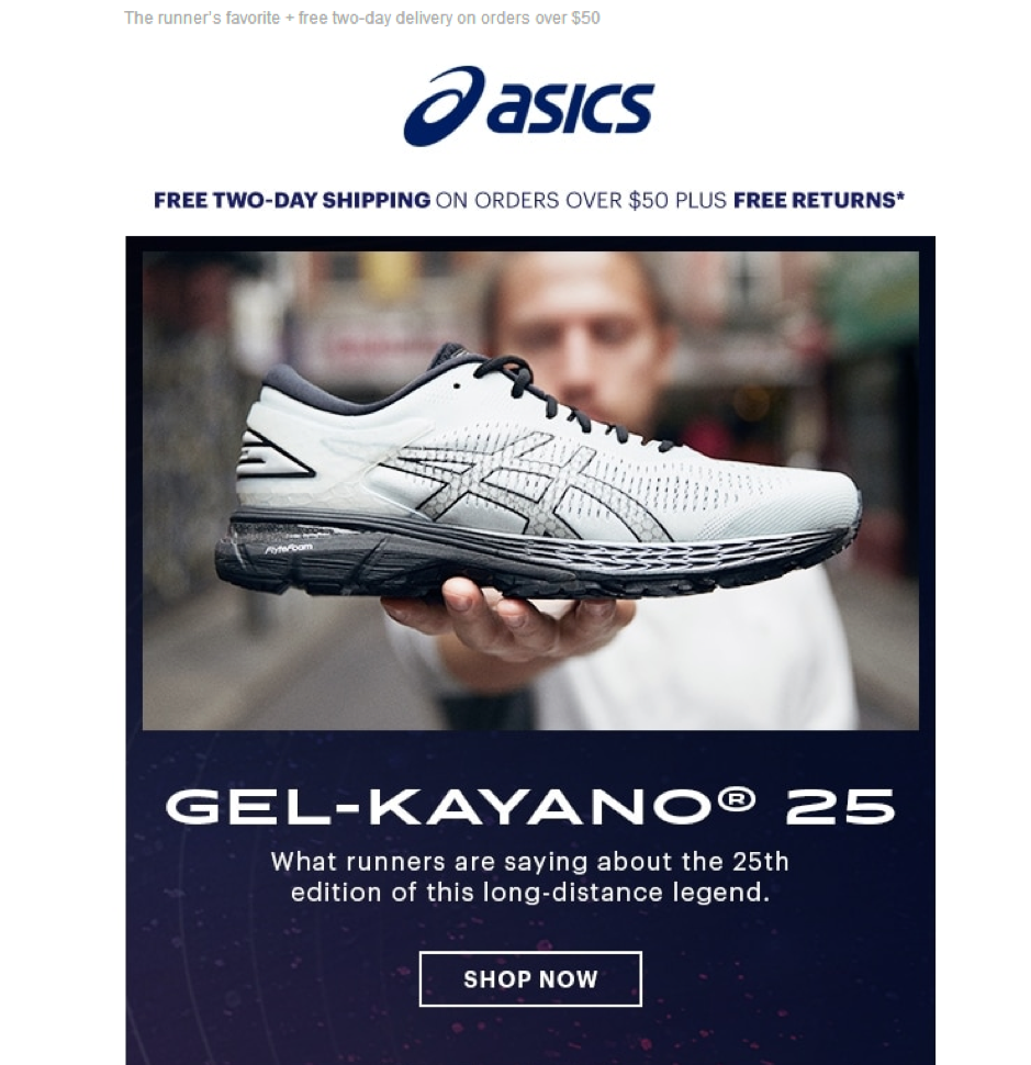 ASICS email personalization