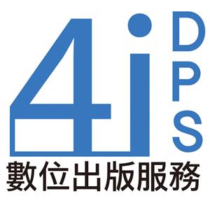 4i DPS Logo