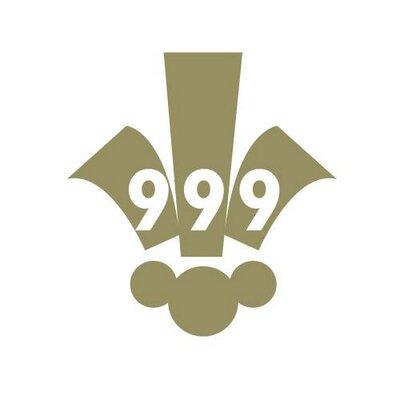 999 Art Direction Logo
