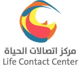 Life Contact Center  Logo