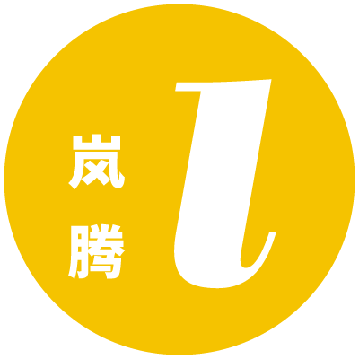 Lantern Digital Logo