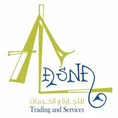 AL ASNA TRADING & SERVICES Logo