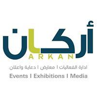 Arkan Qatar Logo
