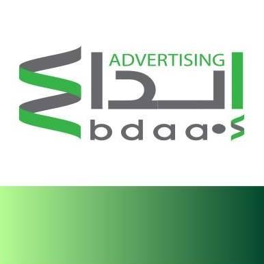 EBDAA ADVERTISING