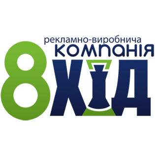 Eighth Course Logo