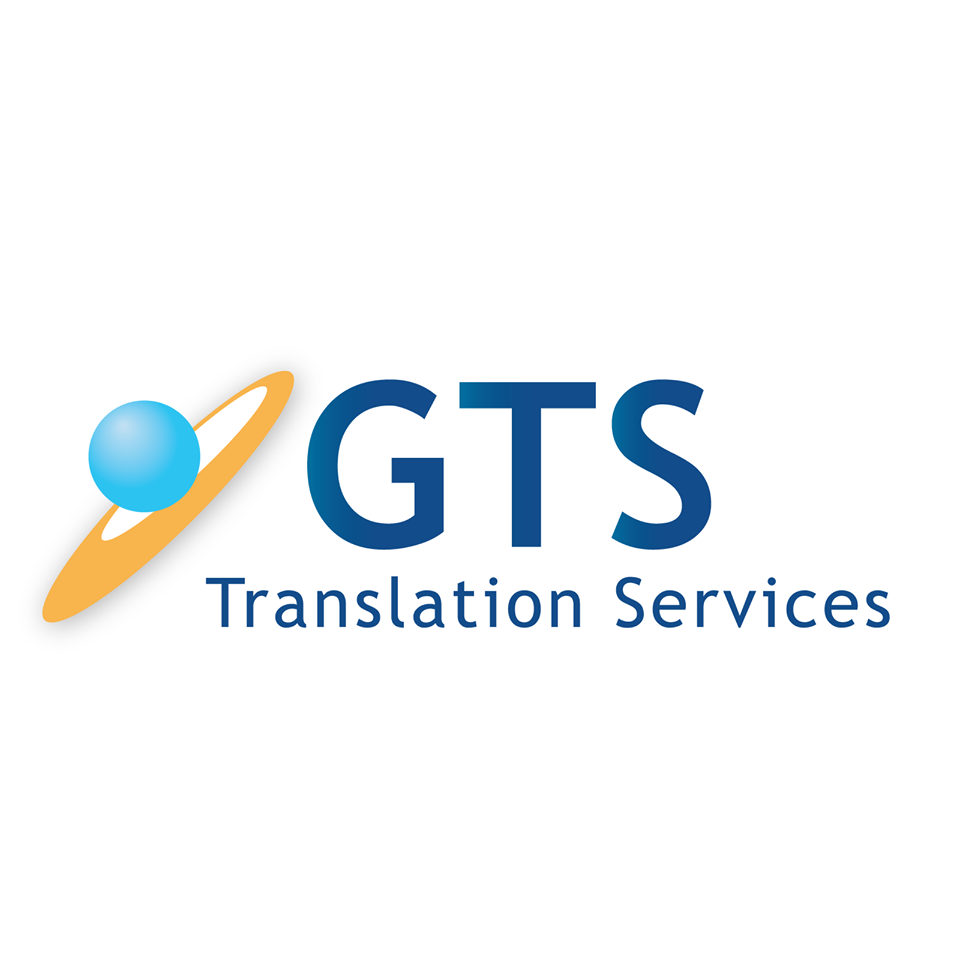 GTS Translation Logo