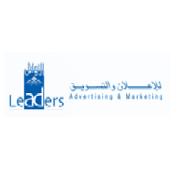 Leaders Advertising and Marketing WLL Logo