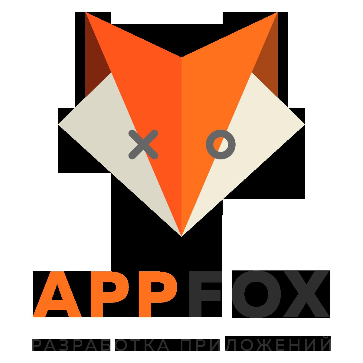 AppFox Logo