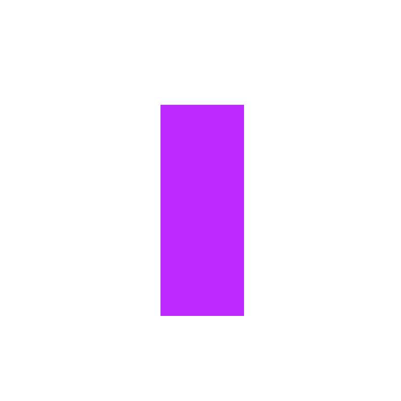 SAVIAN Logo