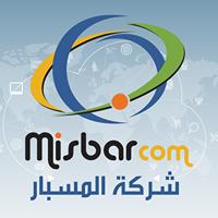 Misbar Company