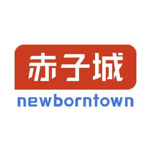 NewBornTown