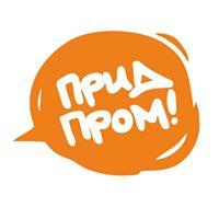 PridProm Logo