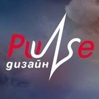 Pulse Design