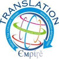 Translation Empire Logo