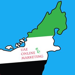 UAE Online Marketing Logo