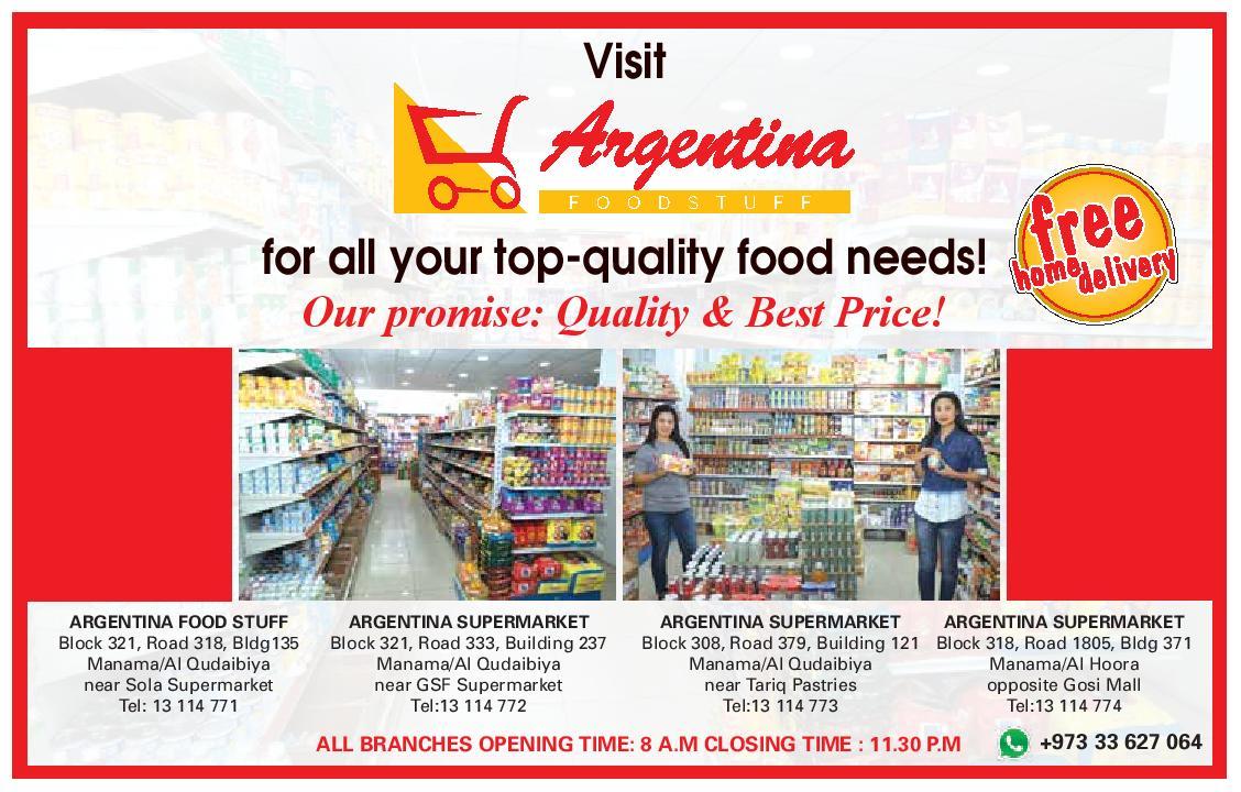 Argentina Stores Campaign Bharain