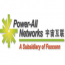 Power-All Networks Logo