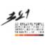 321 Creative Crew logo