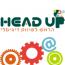 HEAD UP Logo