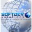 SoftDev Solutions Logo