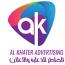 Al khater Group logo