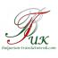 Bulgarian Translation UK Logo