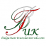 Bulgarian Translation UK Logo