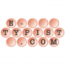 E Typist Logo