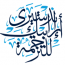 Industry Arabic Logo