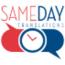 Same Day Translations Logo