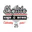 SKYLITE SIGN & NEON Logo