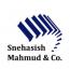 Snehasish Mahmud & Co., Chartered Accountants Logo