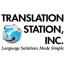 Translation Station, Inc. Logo