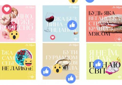 Guilty Pleasure: digital promo concept for Le Silpo