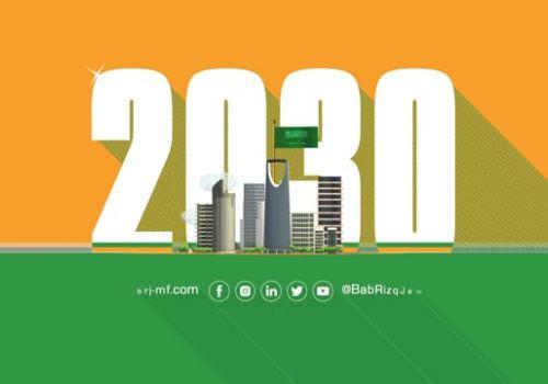 Bab Rizq Jameel : Infographics