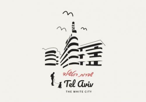 Tel Aviv the  white city   teaser
