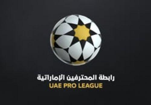 UAE ProLeague_Identity_Reveal_HQ