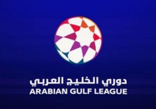 Arabian Gulf League Stadium Branding