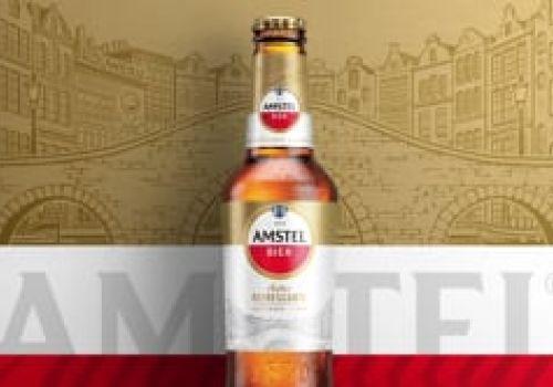 Amstel Brand Identity - Elmwood London - Bottle Design