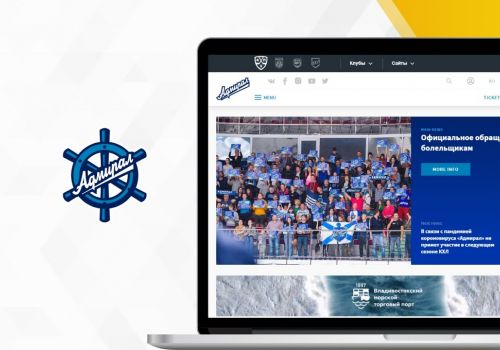 Corporate website for the Admiral Hockey Club