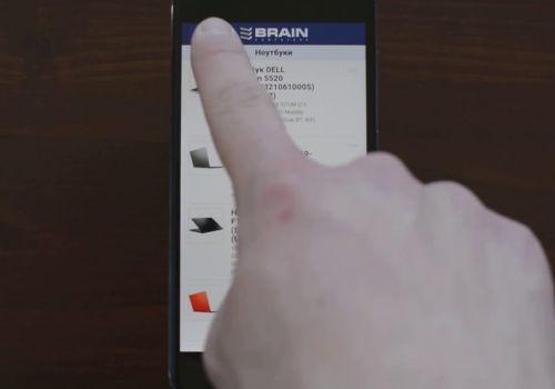 Brain mobile app