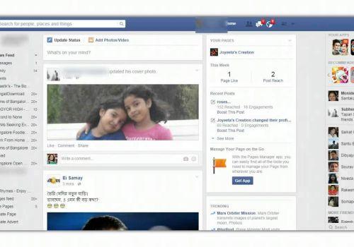 Social Media Monitoring Platform - Video Tour - Binaryfolks