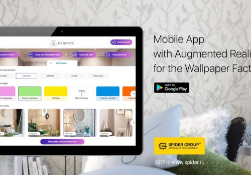 "Mobile App with Augmented Reality for the Wallpaper Factory ""Palitra"""