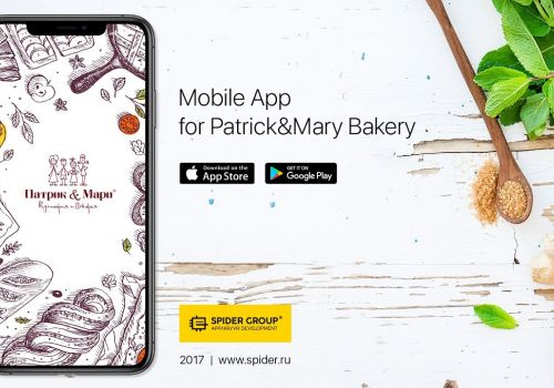 Mobile App for Patrick&Mari Bakery