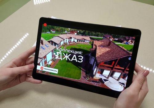 Мобильное приложение с дополненной реальностью «Кровля SHINGLAS AR»