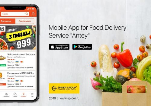 "Mobile App for Food Delivery Service ""Antey"""