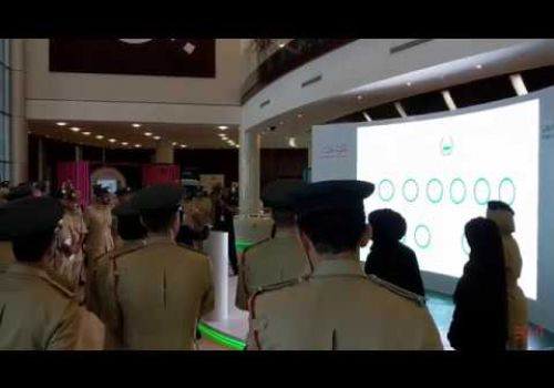 Dubai Police - Gesture Controlled Application (Leap Motion)