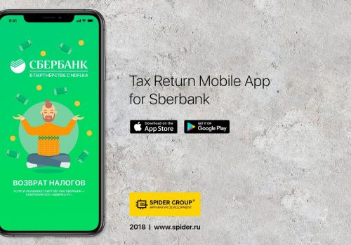 Tax Return Mobile App for Sberbank