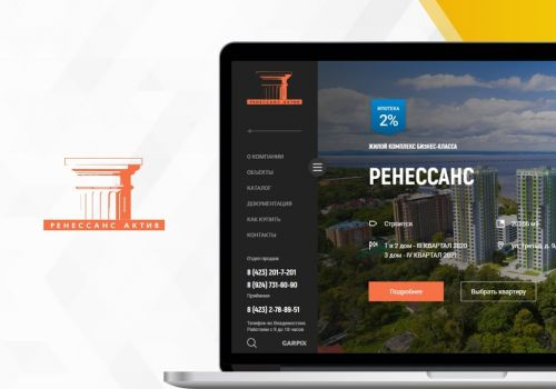 "The website of the real estate development company ""Renaissance Activ"""