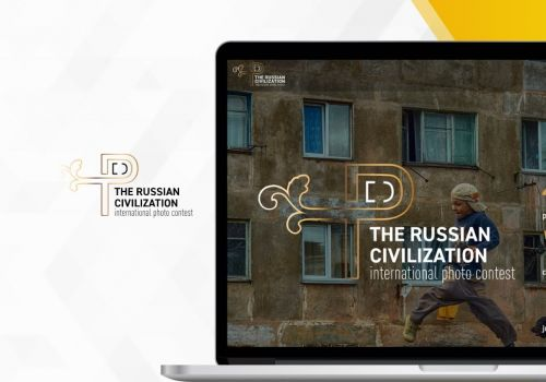 """The website of the international photo contest """"Russian civilization"""""""